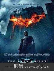 蝙蝠侠6黑暗骑士