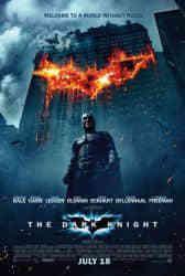 蝙蝠侠之黑暗骑士