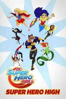 DC超级英雄美少女:超级英雄中学