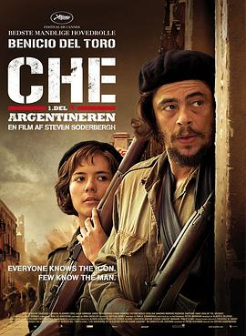 切格瓦拉传阿根廷人