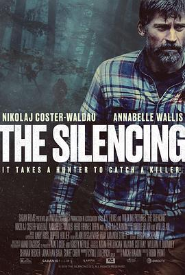 沉默[2020]