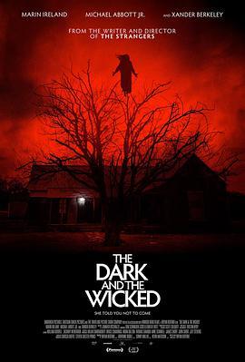 黑暗与邪恶