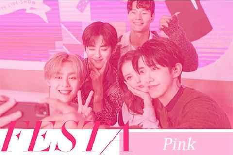 PinkFesta