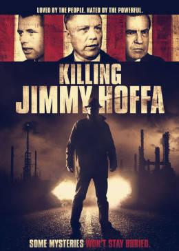 吉米霍法之死