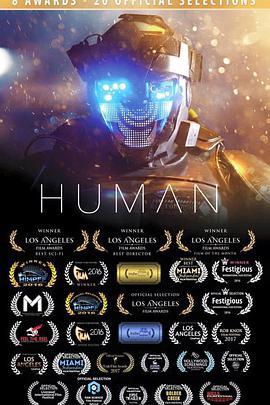 机器人2017