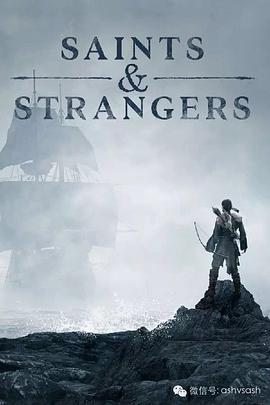 圣徒与陌生人第一季